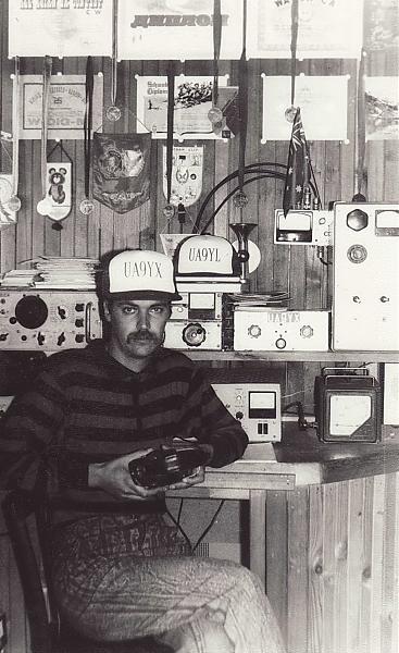 Нажмите на изображение для увеличения.  Название:UA9YX, третий шек, 1987 го&#10.jpg Просмотров:4 Размер:536.1 Кб ID:255724