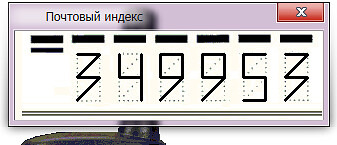 Название: i (1).jpg Просмотров: 1959  Размер: 21.0 Кб