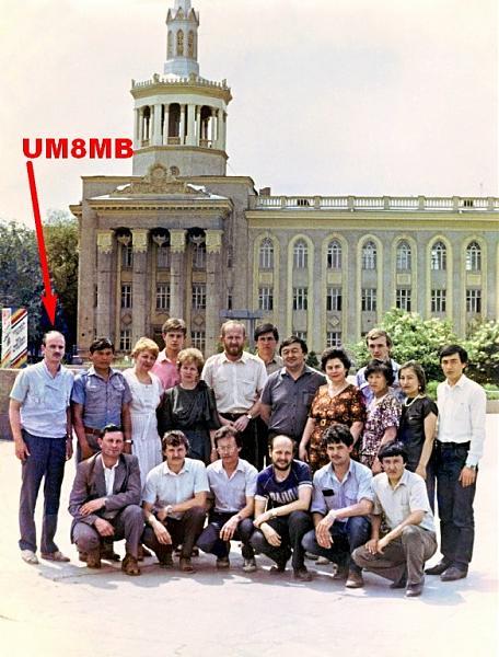 Нажмите на изображение для увеличения.  Название:UM8MB (DL9ZAK now).jpg Просмотров:10 Размер:162.6 Кб ID:255994