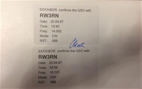 Нажмите на изображение для увеличения.  Название:EX_OH8OR_.JPG Просмотров:1 Размер:193.2 Кб ID:256026