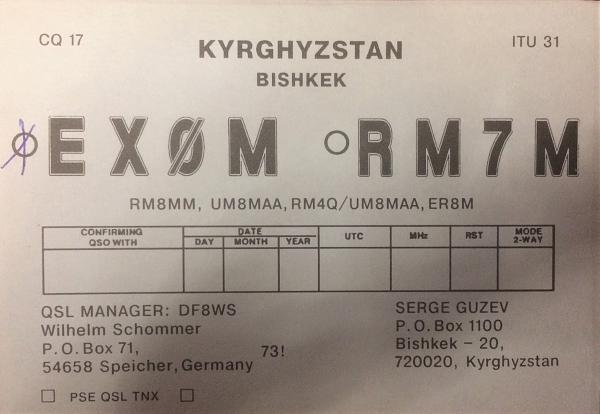 Нажмите на изображение для увеличения.  Название:EX0M.JPG Просмотров:0 Размер:241.9 Кб ID:256029