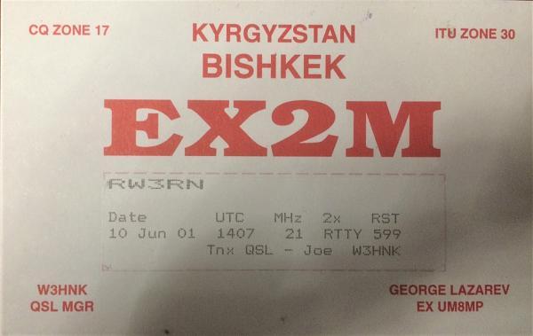 Нажмите на изображение для увеличения.  Название:EX2M__.JPG Просмотров:0 Размер:209.0 Кб ID:256040