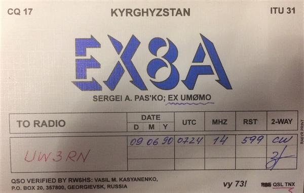 Нажмите на изображение для увеличения.  Название:EX8A.JPG Просмотров:2 Размер:228.6 Кб ID:256043