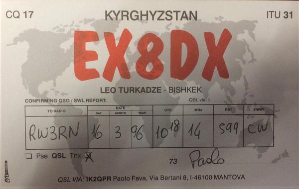Нажмите на изображение для увеличения.  Название:EX8DX.JPG Просмотров:1 Размер:220.8 Кб ID:256044