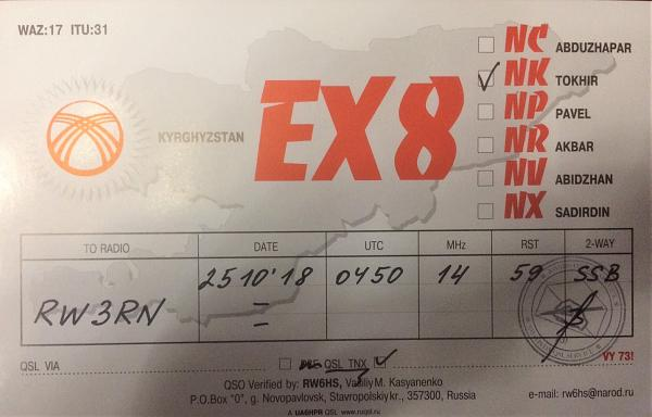 Нажмите на изображение для увеличения.  Название:EX8NK.JPG Просмотров:0 Размер:245.1 Кб ID:256046