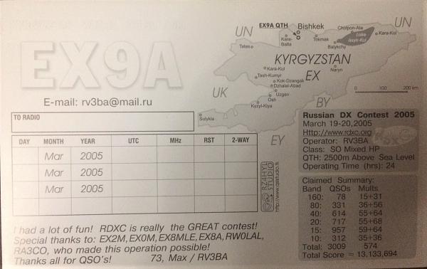 Нажмите на изображение для увеличения.  Название:EX9A___.JPG Просмотров:1 Размер:230.7 Кб ID:256053