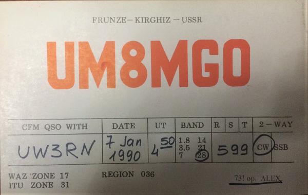 Нажмите на изображение для увеличения.  Название:UM8MGO.JPG Просмотров:0 Размер:215.4 Кб ID:256059