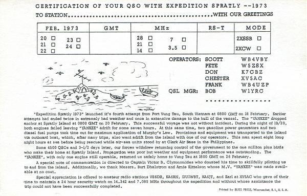Название: 1S1A-1973-blank-QSL-archive-3W3RR-2.jpg Просмотров: 552  Размер: 61.1 Кб