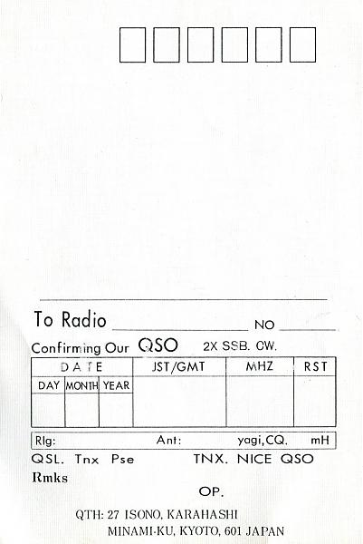 Нажмите на изображение для увеличения.  Название:JA3APL-blank-QSL-3W3RR-2.jpg Просмотров:0 Размер:267.1 Кб ID:256067