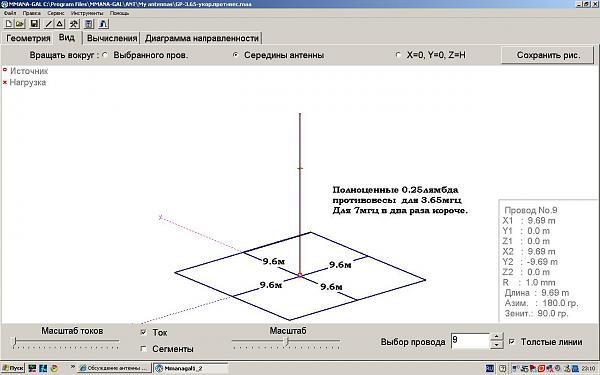 Нажмите на изображение для увеличения.  Название:3.65мгц.JPG Просмотров:412 Размер:101.9 Кб ID:25610