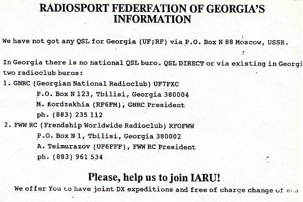 Нажмите на изображение для увеличения.  Название:Грузия-UF6FFF-3W3RR-archive.jpg Просмотров:7 Размер:1.58 Мб ID:256172