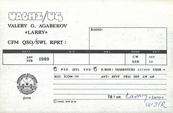 Нажмите на изображение для увеличения.  Название:UA6HZ-UG-QSL-archive-3W3RR-2.jpg Просмотров:2 Размер:979.0 Кб ID:256288