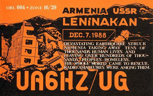 Нажмите на изображение для увеличения.  Название:UA6HZ-UG-QSL-archive-3W3RR-1.jpg Просмотров:5 Размер:1.34 Мб ID:256294