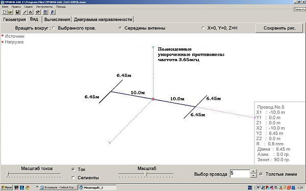 Нажмите на изображение для увеличения.  Название:Против-3.65.JPG Просмотров:407 Размер:94.0 Кб ID:25638