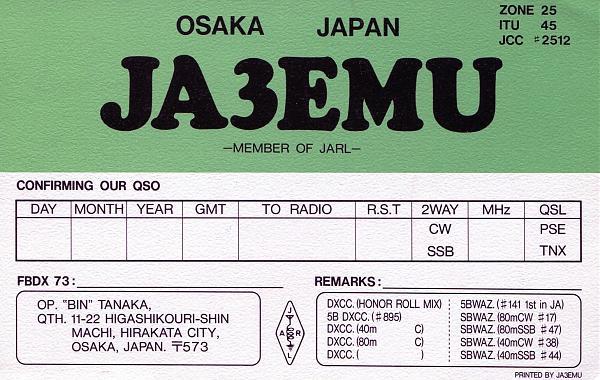 Нажмите на изображение для увеличения.  Название:JA3EMU-QSL-3W3RR-archive.jpg Просмотров:0 Размер:1.15 Мб ID:256434