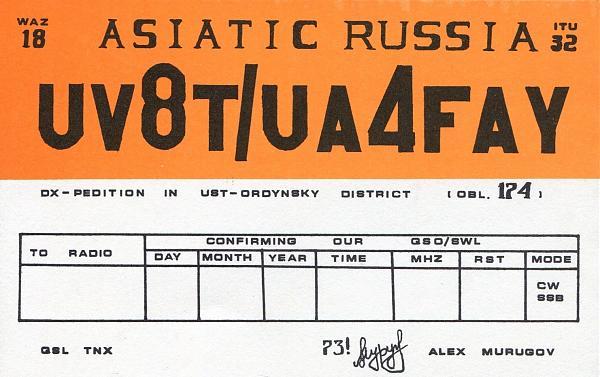 Нажмите на изображение для увеличения.  Название:UV8T-UA4FAY-QSL-3W3RR-archive.jpg Просмотров:0 Размер:1.03 Мб ID:256440