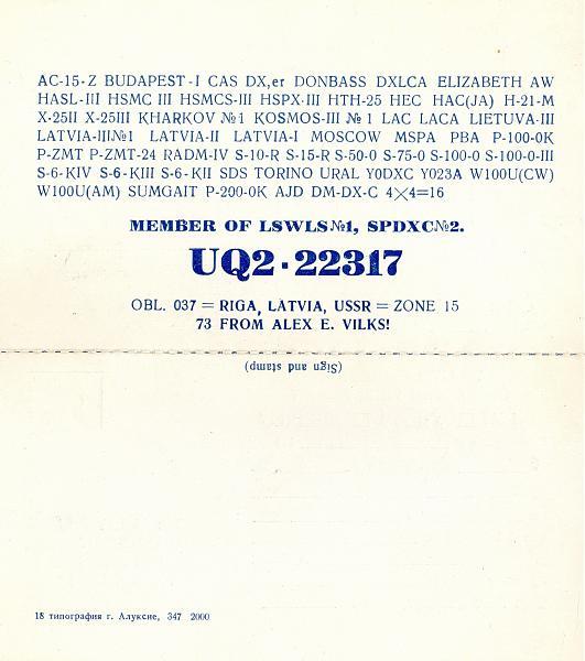 Нажмите на изображение для увеличения.  Название:UQ2-22337 раскладушка F.jpg Просмотров:8 Размер:851.2 Кб ID:256576