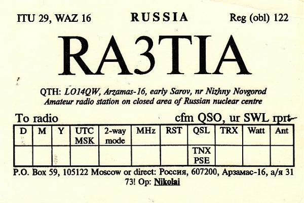 Нажмите на изображение для увеличения.  Название:RA3TIA-QSL-UA3X 1992.jpg Просмотров:3 Размер:70.1 Кб ID:256595