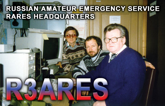 Название: R3ARES.jpg Просмотров: 188  Размер: 53.8 Кб