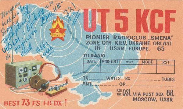 Нажмите на изображение для увеличения.  Название:UT5KCF-QSL-UB5LM.jpg Просмотров:0 Размер:383.2 Кб ID:256876