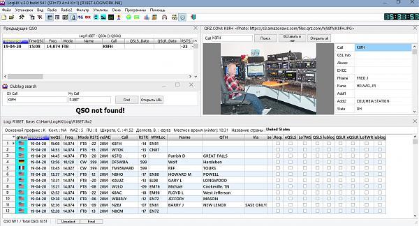 Нажмите на изображение для увеличения.  Название:Screenshot_2.jpg Просмотров:31 Размер:302.1 Кб ID:256951