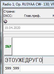 Название: фторой номер.JPG Просмотров: 485  Размер: 19.1 Кб