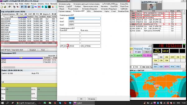 Нажмите на изображение для увеличения.  Название:Снимок экрана (626).png Просмотров:19 Размер:146.8 Кб ID:257152