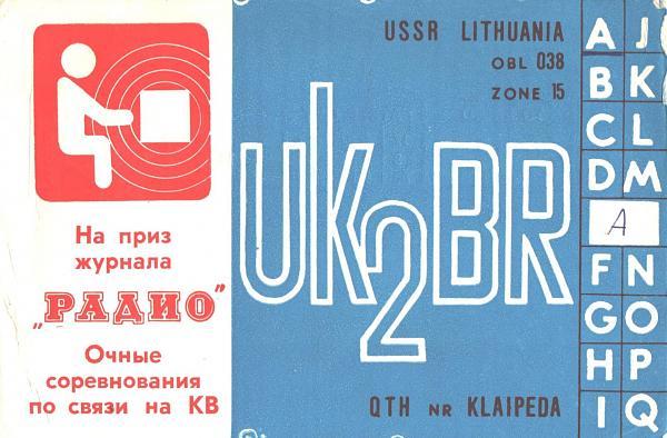 Нажмите на изображение для увеличения.  Название:UK2BR-UA3PAV-1980-qsl-1s.jpg Просмотров:0 Размер:578.3 Кб ID:257165