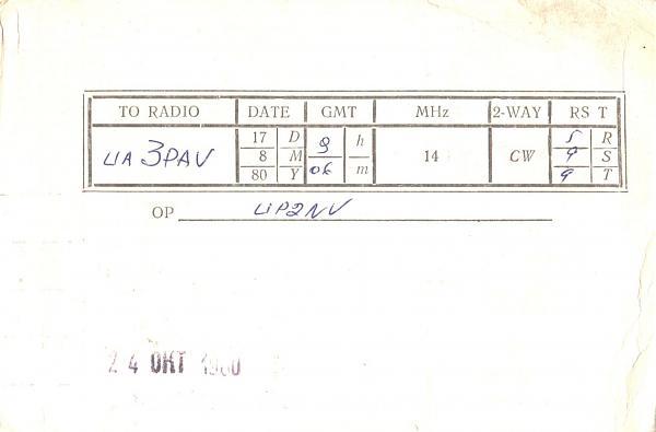 Нажмите на изображение для увеличения.  Название:UK2BR-UA3PAV-1980-qsl-2s.jpg Просмотров:0 Размер:242.4 Кб ID:257166