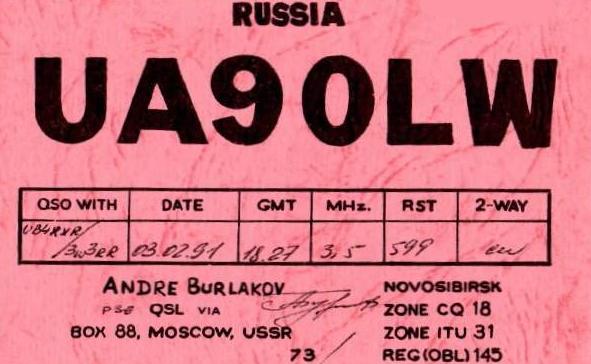 Название: UA9OLN-QSL-UB4RXR-3W3RR.jpg Просмотров: 233  Размер: 187.1 Кб
