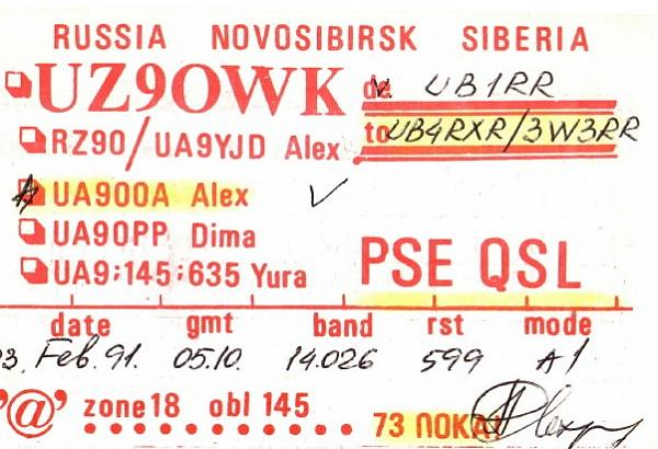 Нажмите на изображение для увеличения.  Название:UA9OOA-QSL-UB4RXR-3W3RR.jpg Просмотров:0 Размер:227.0 Кб ID:257175