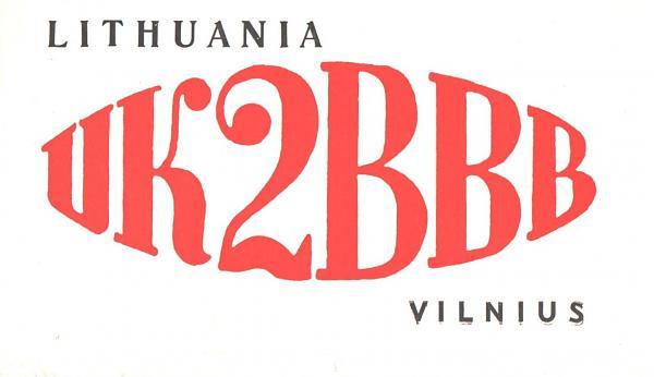 Нажмите на изображение для увеличения.  Название:UK2BBB-UA3PAU-1979-qsl-1s.jpg Просмотров:0 Размер:171.5 Кб ID:257198