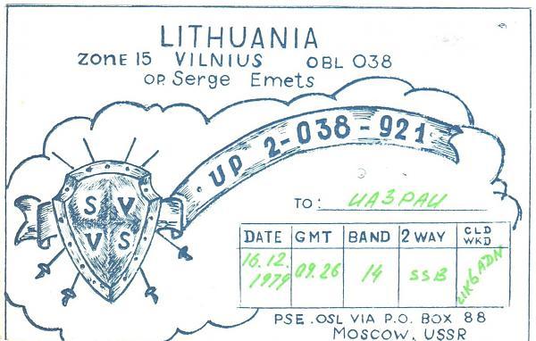 Нажмите на изображение для увеличения.  Название:UP2-038-921-to-UA3PAU-1979-qsl.jpg Просмотров:0 Размер:411.8 Кб ID:257202