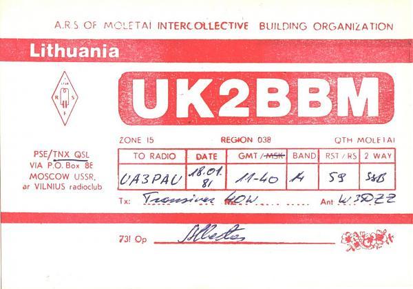 Нажмите на изображение для увеличения.  Название:UK2BBM-UA3PAU-1981-qsl.jpg Просмотров:0 Размер:428.1 Кб ID:257212