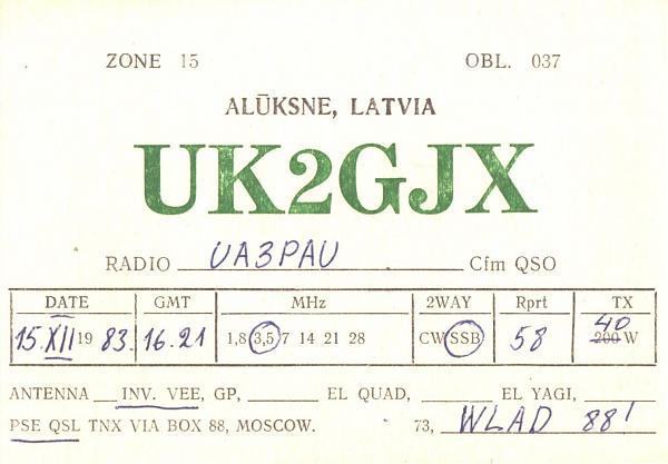 Нажмите на изображение для увеличения.  Название:UK2GJX-UA3PAU-1983-qsl.jpg Просмотров:0 Размер:274.8 Кб ID:257215