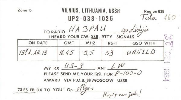 Нажмите на изображение для увеличения.  Название:UP2-038-1026-to-UA3PAU-1981-qsl-2s.jpg Просмотров:0 Размер:217.1 Кб ID:257239