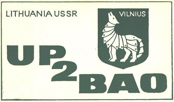 Нажмите на изображение для увеличения.  Название:UP2BAO-UA3PAU-1979-qsl-1s.jpg Просмотров:0 Размер:316.6 Кб ID:257273
