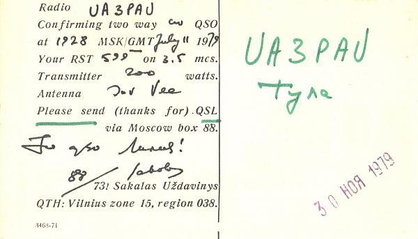 Нажмите на изображение для увеличения.  Название:UP2BAO-UA3PAU-1979-qsl-2s.jpg Просмотров:0 Размер:280.0 Кб ID:257274