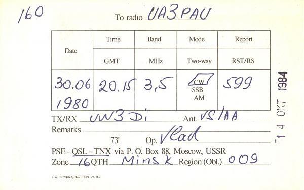 Нажмите на изображение для увеличения.  Название:UC2ABA-UA3PAU-1980-qsl-2s.jpg Просмотров:0 Размер:276.9 Кб ID:257276