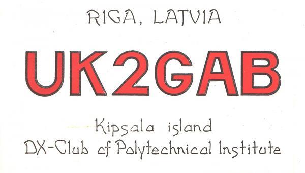 Нажмите на изображение для увеличения.  Название:UK2GAB-UA3PAU-1981-qsl-1s.jpg Просмотров:0 Размер:189.8 Кб ID:257277