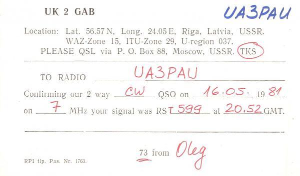 Нажмите на изображение для увеличения.  Название:UK2GAB-UA3PAU-1981-qsl-2s.jpg Просмотров:0 Размер:210.4 Кб ID:257278