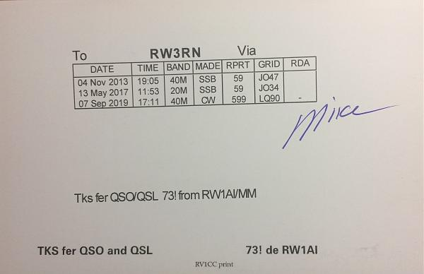 Нажмите на изображение для увеличения.  Название:RW1AI_mm-.JPG Просмотров:1 Размер:446.3 Кб ID:257302