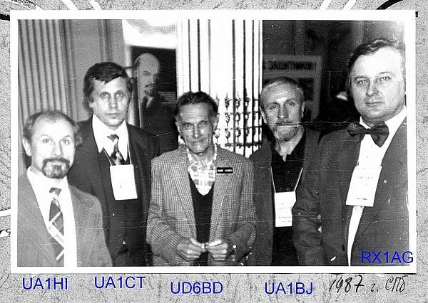 Нажмите на изображение для увеличения.  Название:UA1HI-UA1CT-UD6BD-UA1BJ-RX1AG.jpg Просмотров:3 Размер:601.9 Кб ID:257501