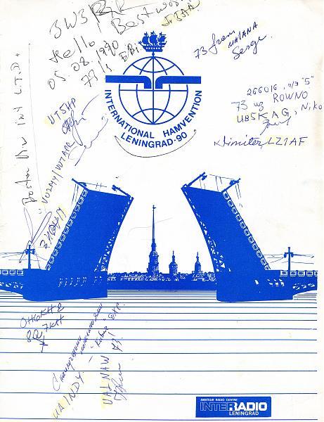Нажмите на изображение для увеличения.  Название:Ленинград-Интер-Радио-1990-1.jpg Просмотров:1 Размер:1.32 Мб ID:257552