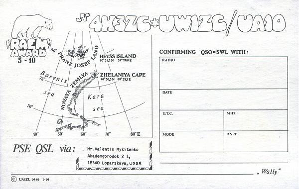 Нажмите на изображение для увеличения.  Название:4K3ZC-UW1ZC-UA1O-blank-QSL-3W3RR-archive-2.jpg Просмотров:6 Размер:992.5 Кб ID:257572