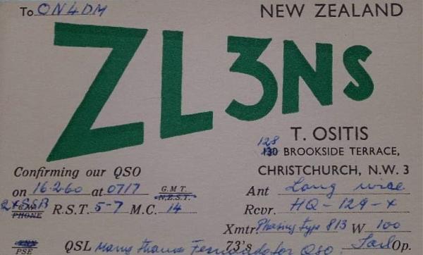 Нажмите на изображение для увеличения.  Название:ZL3NS-1960.jpg Просмотров:1 Размер:219.6 Кб ID:257580