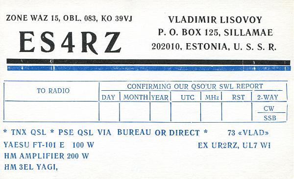 Нажмите на изображение для увеличения.  Название:ES4RZ-blank-QSL-3W3RR-archive.jpg Просмотров:1 Размер:1,004.3 Кб ID:257581