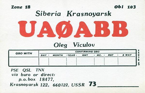 Нажмите на изображение для увеличения.  Название:UA0ABB-blank-QSL-3W3RR-archive.jpg Просмотров:1 Размер:986.5 Кб ID:257622