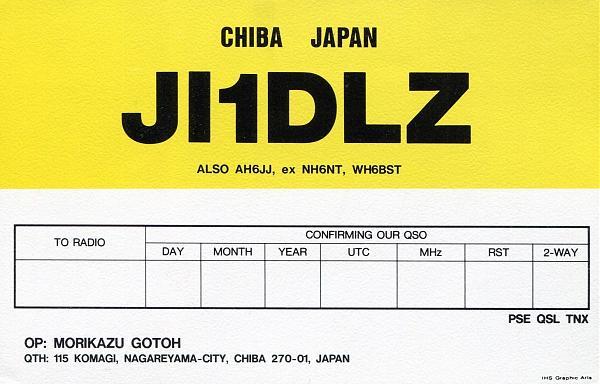 Нажмите на изображение для увеличения.  Название:JI1DLZ-blank-QSL-3W3RR-archive.jpg Просмотров:1 Размер:930.3 Кб ID:257623