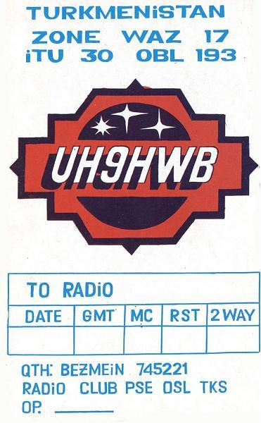 Нажмите на изображение для увеличения.  Название:UH9HWB-blank-QSL-3W3RR-archive.jpg Просмотров:1 Размер:704.2 Кб ID:257627